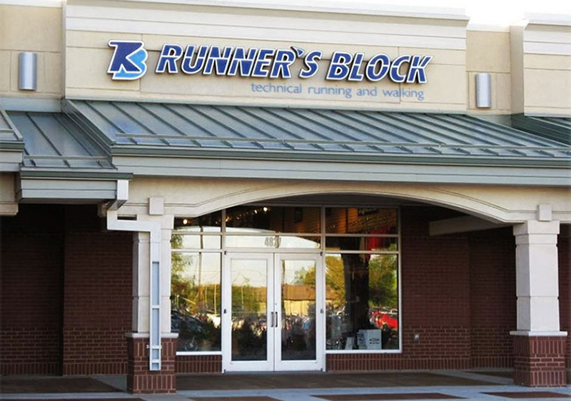 Runners Block located in Sioux Falls, SD
